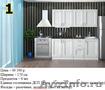 Изготовление кухонной мебели на заказ по вашим размерам - Изображение #2, Объявление #1168878