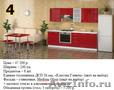Изготовление кухонной мебели на заказ по вашим размерам - Изображение #5, Объявление #1168878
