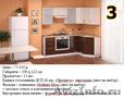 Изготовление кухонной мебели на заказ по вашим размерам - Изображение #4, Объявление #1168878