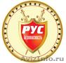 Профессиональная охрана объектов по Москве и Московской области!