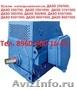 Купим  электродвигатели,  ДАЗО 250/500,   ДАЗО 250/750,   ДАЗО 250/1000,   ДАЗО 315/