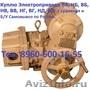 Купим  Электропривод  ВА-01,  ВА-02,  ВА-04,  ВА-05,  ВА-10,  ВА-11 и др. С хранения