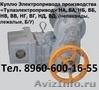 Купим  Электропривод  НБ-02,  НБ-03,  НБ-05,  НБ-08,  НБ-06,  НБ-12 и др. С хранения