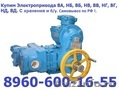 Купим  Электропривод  НГ-02,  НГ-03,  НГ-05,  НГ-06,  НГ-08,  НГ-12 и др. С хранения