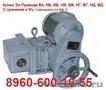 Купим  Электропривод  ВГ-03,  ВГ-05,  ВГ-06,  ВГ-08,  ВГ-12 и др. С хранения и б/у
