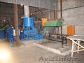 Продаю производство по изготовлению топливных брикетов