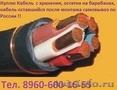 Купим Кабель КГ-ХЛ 3х35+1х10,  КГ-ХЛ 3х50+ 1х16,  КГ-ХЛ 3х70+ 1х25,  КГ-ХЛ 4х1.5,  К