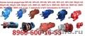 Купим   Мотор- редуктора  4МС2С,   МП,   1МПЗ,   5МП50,   МР,   МПО1М  и др.
