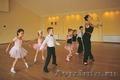 Российско-итальянская школа танцев