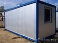 Бытовки и блок-контейнеры - Изображение #2, Объявление #1207399