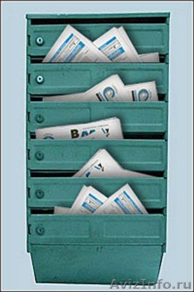 буду рада вакансия распространитель листовок по почтовым ящикам курск материалами, которых шьют
