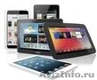 Продажа уценённых планшетов