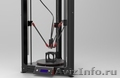 Производство дельта 3d принтеров на заказ