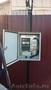 Подключение к электросетям в Дитровском районе. - Изображение #2, Объявление #1270301