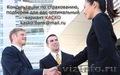 Страхование КАСКО в Москве