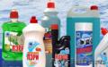 Моющие и чистящие средства оптом и в розницу