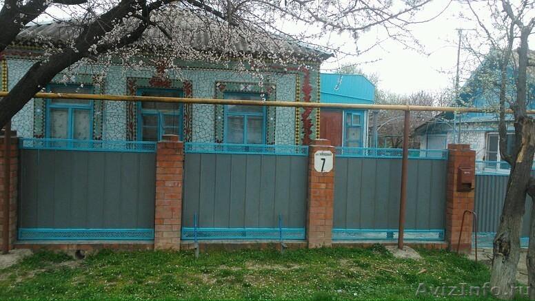авито краснодарский край анапский район продажа домов термобелья синтетика