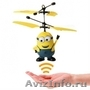 Игрушка Летающий Миньон.