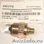 Датчик давления масла двигателя Дойтц (Deutz) 1011,  2011