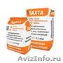 Гидроизоляция обмазочная ЛАХТА