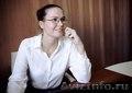 Бухгалтерские услуги в Москве и МО фирмам (ООО и ИП)