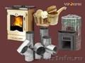 Продажа и установка печей,  каминов,  дымоходов