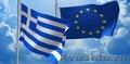 Недвижимость в Греции продажа,  аренда (от квартиры до острова).