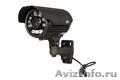 Камера видеонаблюдения XL92IR