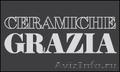 Плитка Grazia Ceramiche (Италия)