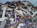 Микс пластика и пластмассы