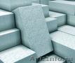 Цемент, блоки, смеси, кирпич, шифер, трубы с доставкой в Шатурский район - Изображение #2, Объявление #1470024
