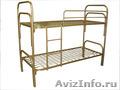 Металлические кровати, для строителей, кровати для вагончиков, низкие цены - Изображение #3, Объявление #1479514