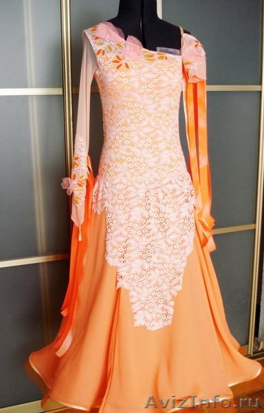 Платье Купить Стандарт