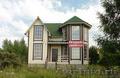 Новый загородный дом для всей семьи,  рядом с озером Плещеево