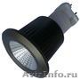 Светодиодная лампа AVC-G12-10W с цоколем G12 - Изображение #2, Объявление #1491683