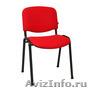 стулья для студентов,   Стулья для учебных учреждений,   стулья ИЗО