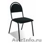 стулья для студентов,  Стулья для учебных учреждений,  стулья ИЗО - Изображение #10, Объявление #1490673
