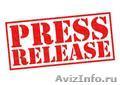 LugadaTheme - размещение пресс-релизов.