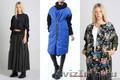 Звоните! Итальянская одежда оптом! Антикризисные цены