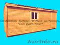 Деревянная бытовка 5.1 вагонка