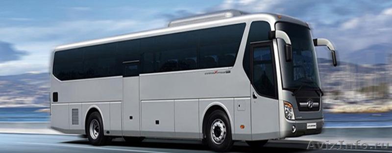 Электронные билеты на междугородние автобусы, Объявление #1507081