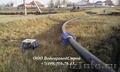 Монтаж трубопровода водоснабжения Москва