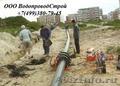 Монтаж труб водопровода Москва