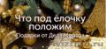 Онлайн-мегамаркет
