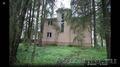 Продается коттедж  Наро-Фоминский район, поселок Лесное озера - Изображение #2, Объявление #1522117