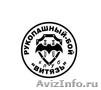 Рукопашный бой клуб Витязь Занятия для детей и взрослых