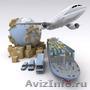 Доставки из Европы и Азии в РФ - DVM Logistics