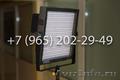 Аренда диодного света для видеосъемки интервью, Объявление #1546488