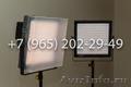 Аренда профессионального осветительного оборудования для съемок , Объявление #1546490