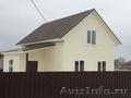Продам дом 108 кв.м. за 3, 4 млн. руб